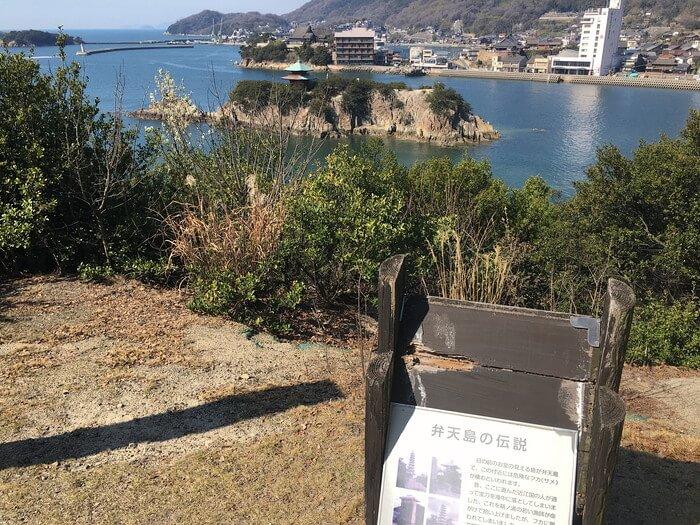 御前山展望台からの眺め