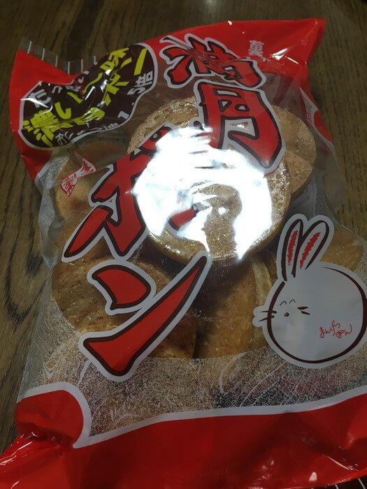 濃い~味満月ポン(醤油1.5倍)