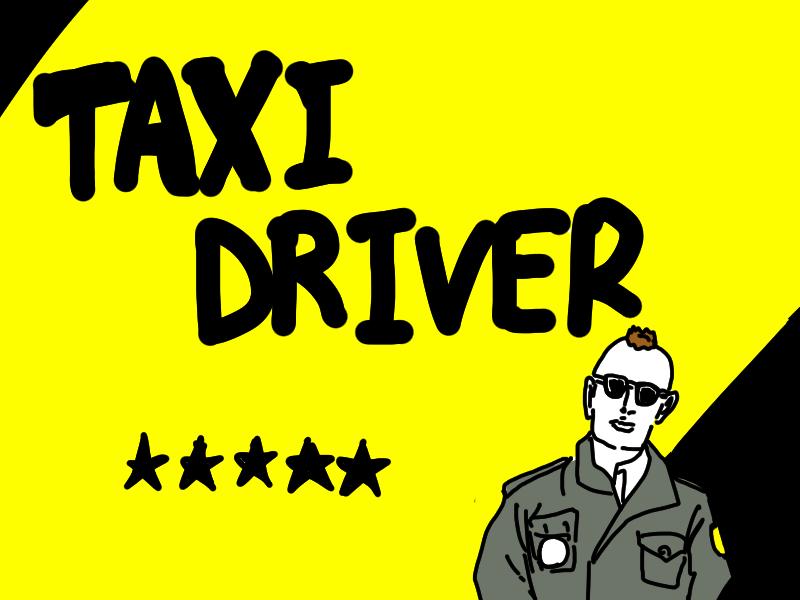 タクシードライバーアイキャッチ用