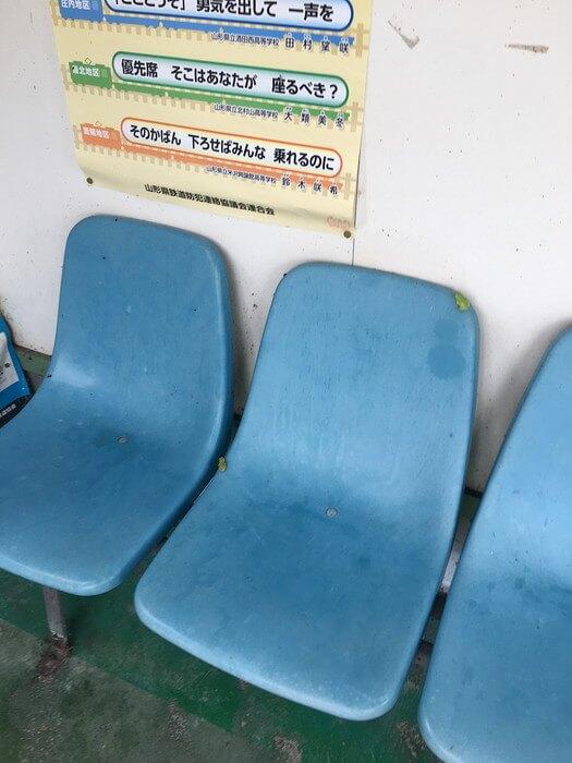 待合室の椅子にはアマガエル