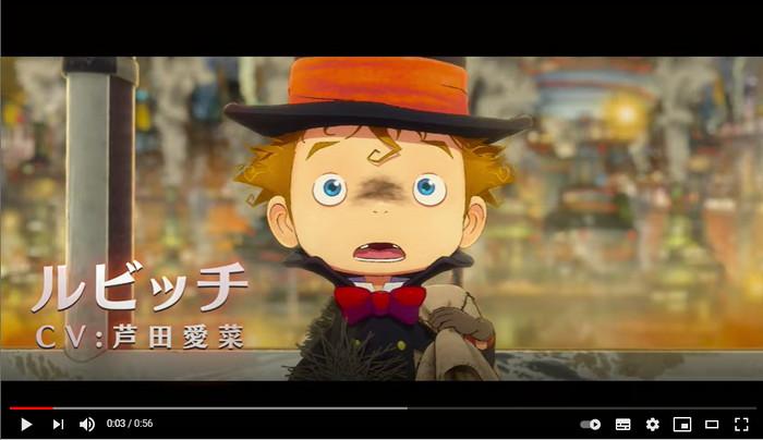『映画えんとつ町のプペル』特別動画:ルビッチ編キャプチャ画像(東宝MOVIEチャンネル)